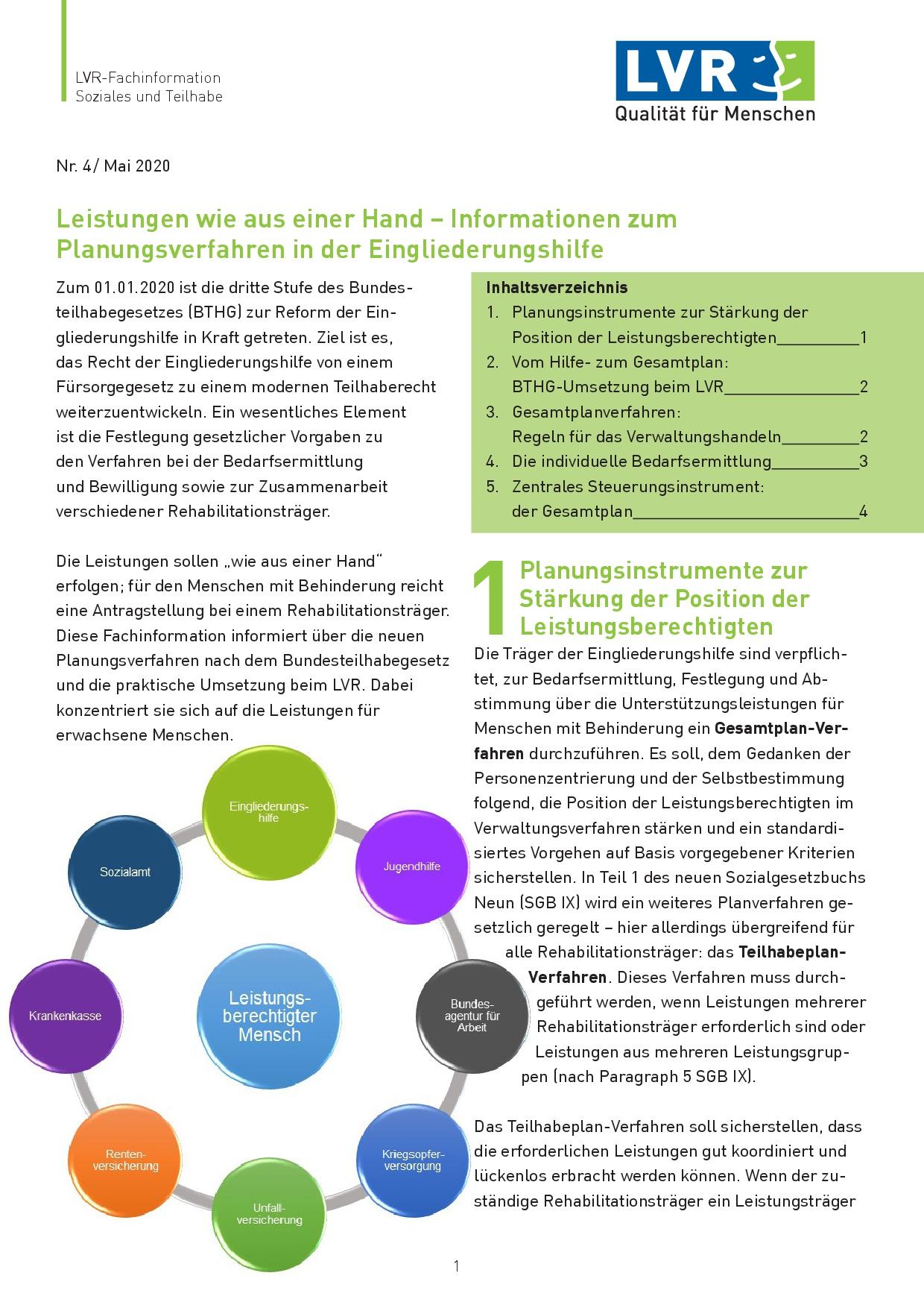 LVR-Fachinformation: Gesamtplanverfahren